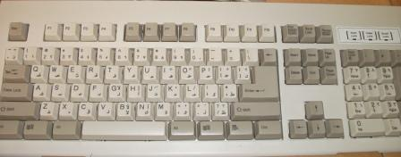 Chicony KB-5916 AT & PS/2 Arabic Keyboard (Beige)